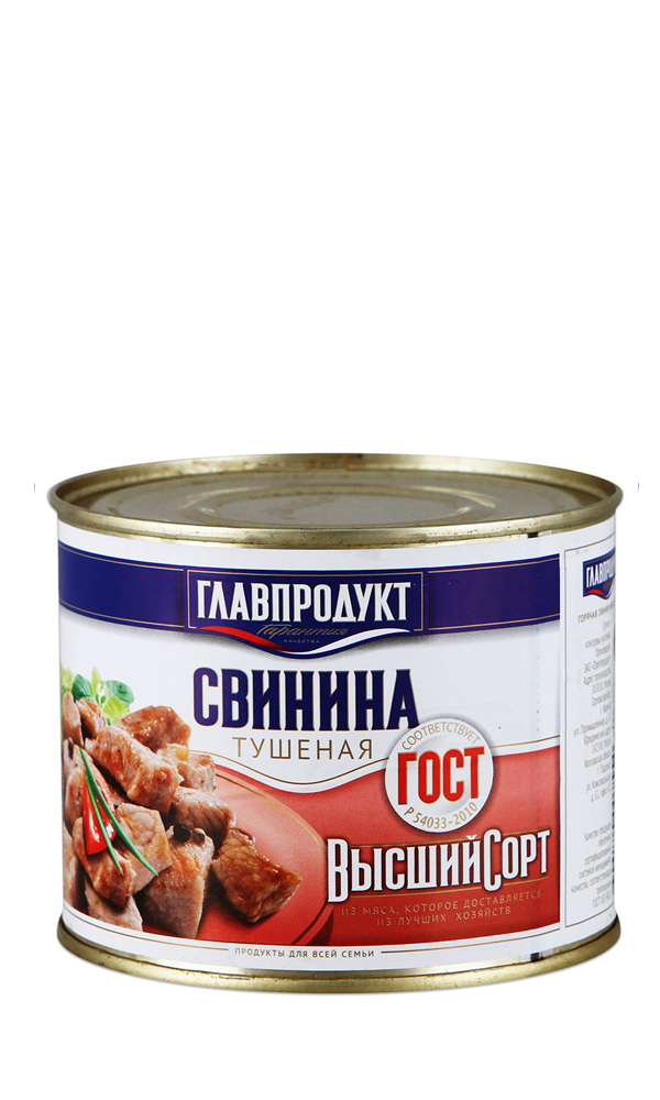 Гост консервы мясные мясо тушеное