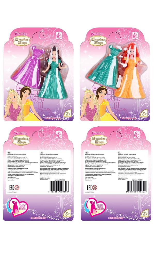 """Красотка """"Волшебная сказка"""" кукла 11см с 2 платьями ..."""